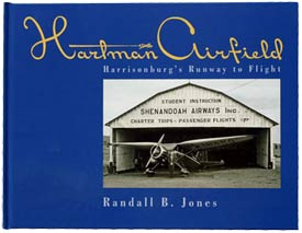 Hartman Airfield